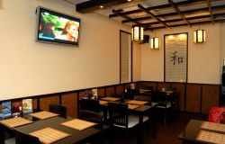 ресторан Чио Чио Сан 2