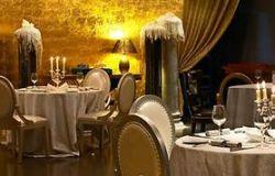 ресторан Дадиани1
