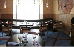 Ресторан Дантес 1