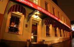 ресторан де вилль 3