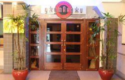 ресторан Джуманджи1