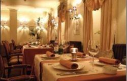 ресторан Экле 1