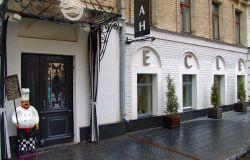 ресторан Экле 2