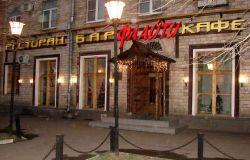 ресторан Флайти 1