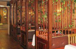 ресторан гагра 1