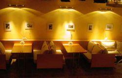 ресторан геопарк4