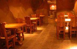 ресторан геопарк 9