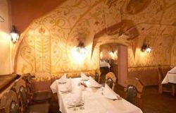 ресторан Голицын 5