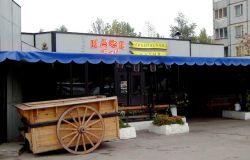 ресторан грузинская кухня1
