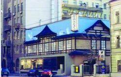 ресторан камакура 1