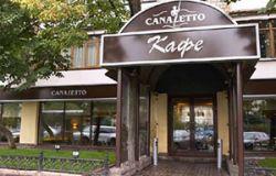 ресторан Каналетто 4