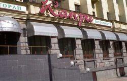 ресторан капри 1