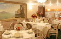 ресторан капри 3