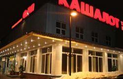 Ресторан Кашалот 1