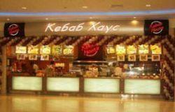 ресторан кебаб-хаус 1