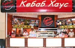 ресторан кебаб-хаус 2