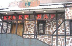 ресторан кемер 1