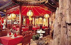 ресторан ки-ка-ку 2