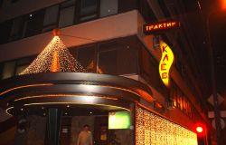 ресторан клев 1