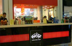 ресторан кофе-тун 1