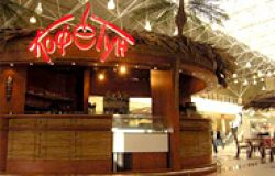 ресторан кофе-тун 2