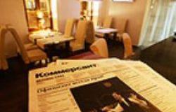 Ресторан Коммерсант 1