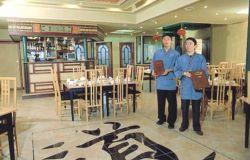 ресторан конфуций 1