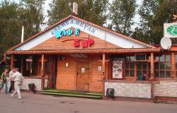 ресторан Крамбамбуля 1