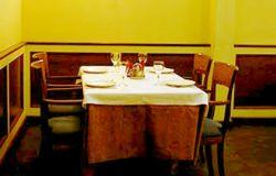 Ресторан Мармарис 1