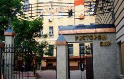 ресторан Медяник club 6