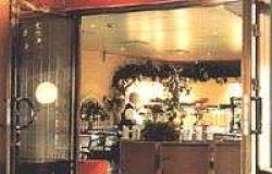 ресторан Монплезир 1