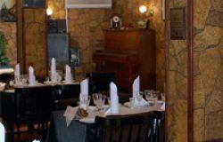 ресторан москва купеческая 3