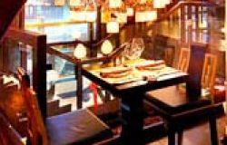 ресторан нконг 3