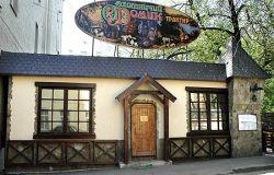 ресторан охотничий домик 1