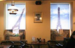 ресторан Парижск 1