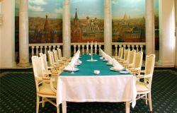 ресторан Прага 1