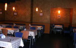 Ресторан Район 1