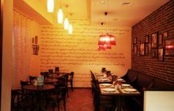 ресторан Рей 5