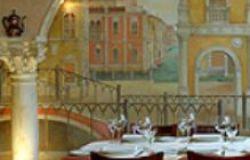 ресторан Риальто 1
