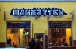 ресторан салат-бар манхеттен 1