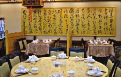 ресторан Шанхай 6