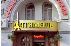 ресторан Шантимель1