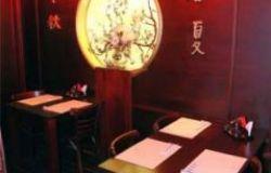 ресторан Ши-ки 3