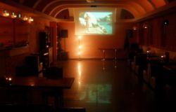 ресторан Солнце House 2