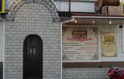 ресторан Старая бочка 1