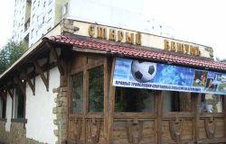 Ресторан Старый Батум 1