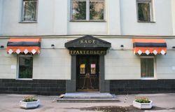 ресторан Трахтенберг 2