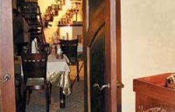ресторан Царица Тамар 3