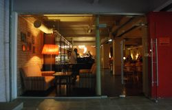ресторан Цурцум 1
