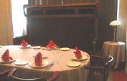 Ресторан В почете 2